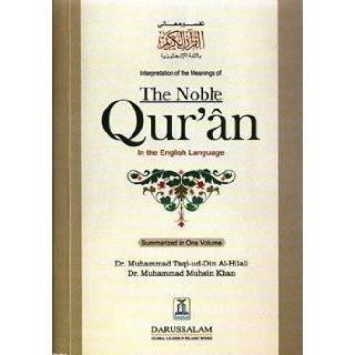 ): Muhammad Muhsin Khan, Muhammad Taqi ud Din Al Hilali: Books