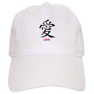 Black brushstroke Chinese Love Symbol Trucker Hat