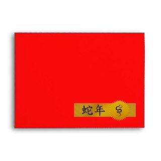 Chinese New Year Snake Red Envelopes