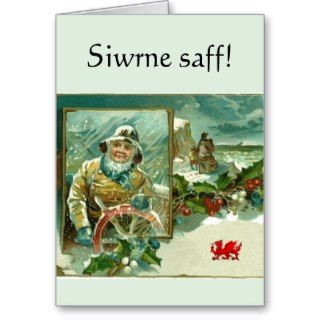Welsh Safe Journey greeting Card
