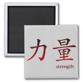 Chinese Symbol for Strength Magnet