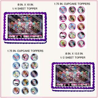 Edible 1 4 1 2 Sheet Cake Cupcake Topper Monster High 02 You Choose