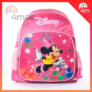 Disney Minnie Mouse Kids Girls School Bag Backpack