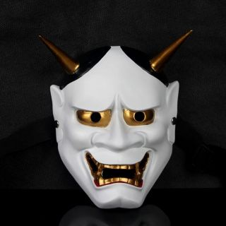 White Japanese Hannya Devil Demon Monster Costume Halloween Party Carnival Mask