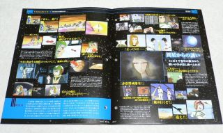 Space Battleship Yamato Official Fact File Book 43 SF Anime Star Blazers Mook