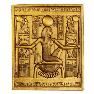King Tut Egyptian Wall Plaque Sculpture