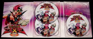 DVD Yu Gi Oh Yu Gi Oh Zexal Vol 1 73 End