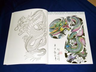 "Chinese Traditional Tattoo Flash Sketch Book Oriental Dragon New A4 11 8"" Hot"