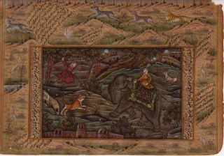 India Mughal Mogul Miniature Painting Art Antique Paper