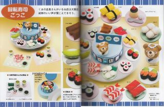 Handmade Felt Food Goods Vol 2 Japanese Craft Book