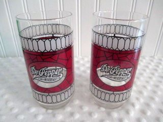 2 Vintage Dr Pepper Tumblers Drinking Glasses King of Beverages RARE Pattern