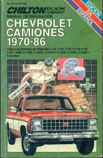 1970 1986 Chevrolet GMC Truck Blazer Jimmy Repair Manual En Espanol Spanish