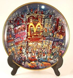 Franklin Mint Bill Bell McDonalds Plate The Golden Apple CP956