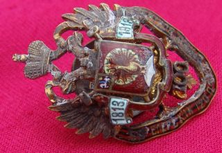 Russian Imperial Infantry Regiment Officer Badge Pin