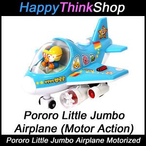 Korean Animation Pororo Little Jumbo Airplane Toy Motor Action Sound LED Lights