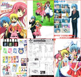 Hayate The Combat Butler Anime Art Book Kenjiro Hata Manga No Gotoku Nagi Maria