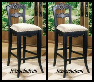 2 Black French Country Chic Style Decor Kitchen Counter Height Chair Bar Stool