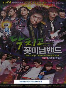 Shut Up Flower Boy Band Korean Drama English Subtitle