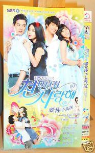 Loving You A Thousand Times Korean Drama DVD New