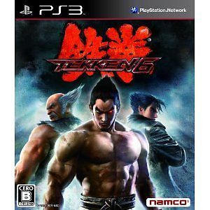 New PS3 Tekken 6 Japan Import Japanese Fighting Game 722674110228