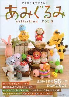 Amigurumi Crochet Collection Vol 5 Japanese Craft Book