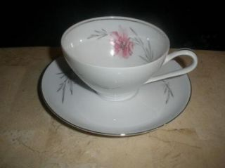 "Rosenthal KPM Krister China Germany ""R"" Cup Saucer"