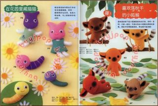 Chinese Edition Japanese Craft Pattern Book Adorable Felt Animal Doll 230 Mascot
