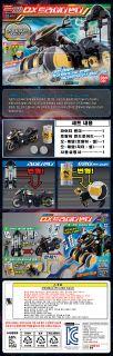 Bandai Masked Kamen Rider OOO OHZ DX Toride Vendor Bike Vending Machine Candroid