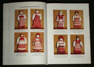 Book Russia Folk Costume Sewing Pattern Sarafan Ethnic Dress Fashion Doll Blouse