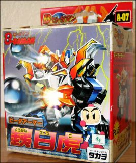 B Daman Bomberman Bakugaiden EZ Model Kit White Tiger A 07 Toy Figure Takara New