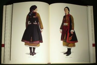 Huge Book Greek Folk Costume Epirus Ethnic Dress Ottoman Jewelry Balkan Fashion