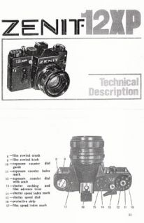 Zenit 12XP Instruction Manual English