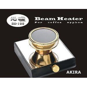 Akira BH 100 Halogen Beam Heater Burner Syphon Coffee Maker