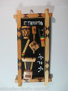 Ethiopian Wall Hanging Decor Ethiopian Traditional Musical Instruments