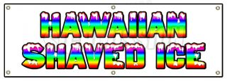 """72"""" Hawaiian Shaved Ice Banner Sign Hawaian Signs Sno Snow Cone Cold Flavored"""