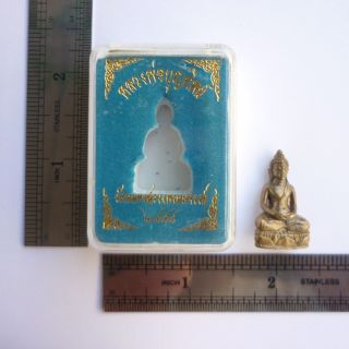 Collectibles Thai Amulet LP Boontip Wat Nongsruang Famous Buddha Be 2554 Lucky