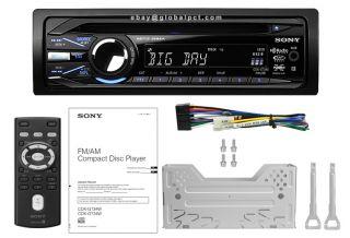 sony xplod cdx m620 on popscreen sony xplod cdx gt34w cd mp3 wma car radio hd ready
