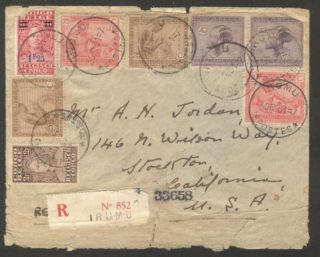 Congo Belgium to USA Register Cover 1931 w 21 Stamps L K