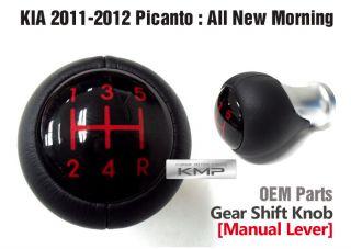 Genuine Parts Manual Gear Shift Knob Fit Kia 2011 2012 Picanto