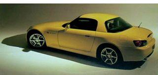 """JDM Honda AP1 S2000 16"""" BBs Forged Alloy Wheels Mint"""