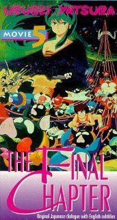 Urusei Yatsura Movie 5:Final Chapter [VHS]: Fumi Hirano, Toshio Furukawa, Akira Kamiya, Saeko Shimazu, Kazuko Sugiyama, Machiko Washio, Ichir� Nagai, Noriko Ohara, Y�ko Mita, Kazue Komiya, Tessh� Genda, Hirotaka Suzuoki, Mayumi Tanaka, Masahiro Anzai, Mich