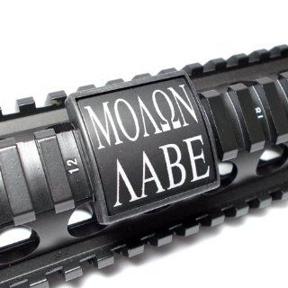 Molon Labe Small LEA: Sports & Outdoors
