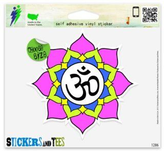 "Yoga Lotus Flower Car Sticker Indoor Outdoor 4"" x 4"": Automotive"