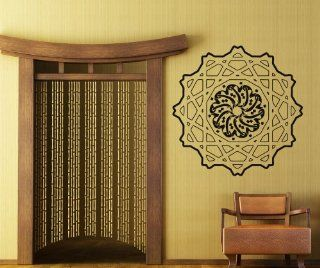 Vinyl Wall Decal Sticker Arabic Circle Design OS_AA334B   Wall Decor Stickers